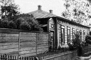 Дом В.Г. Белинского (г. Чембар)