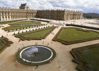 Дворец Версаль