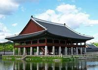 Дворец Геонгбок, Южная Корея