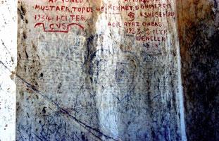 Древние урартские клинописи и современные турецкие граффити