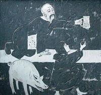 Сорочинская ярмарка (А. Хохрякова, 2002 г.)