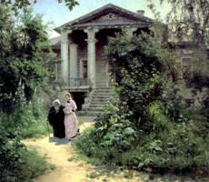 Серебряный век русской живописи