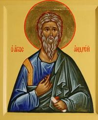 Апостол Андрей Первозванный (круглый нимб)