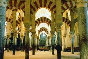 Мечеть в Кордове