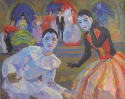 Театр (Н. Сергеева)