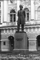 Памятник К.Д. Ушинскому (1961 г.)