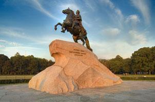 Памятник Петру I (Санкт-Петербург)