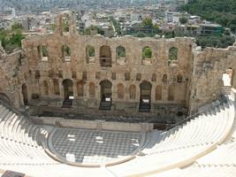 Афинский Одеон Герода Аттика