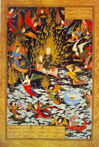 Мирадж пророка Мухаммеда (С. Мухаммед)