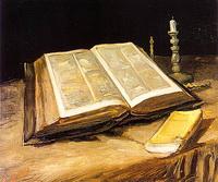 Теология
