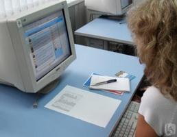Дистанционное обучение детей-инвалидов