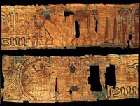 Миниатюра из Книги Мертвых