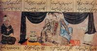 Роды Рудабе (М. Мурад, 1556—1557 г.)